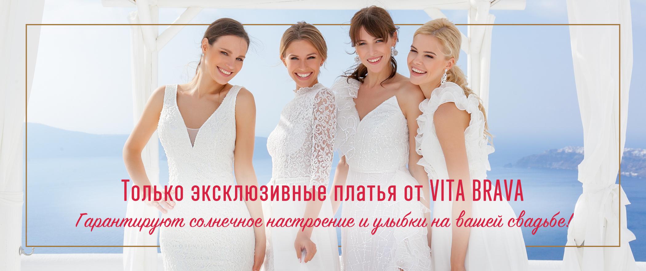 ec357a2c781 Свадебные платья  недорого в Москве